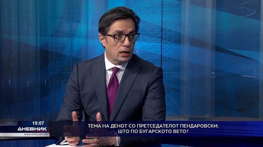 Пендаровски: Ако Бугарија продолжи со острата реторика, нема договор