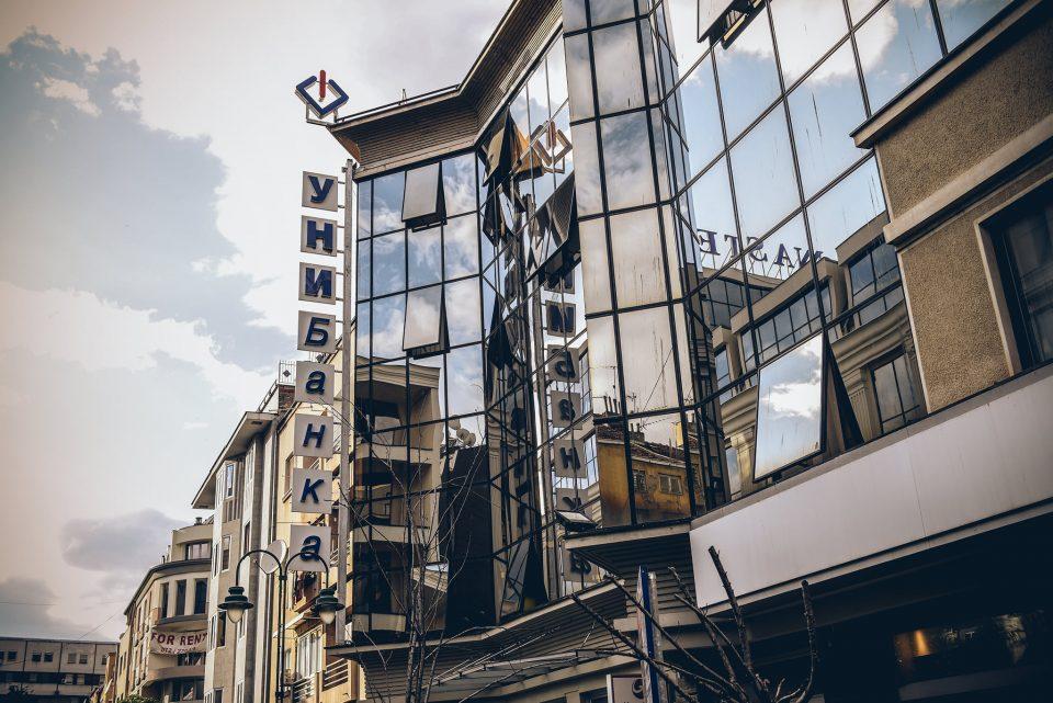 """""""УНИБанка"""" АД Скопје ќе ја исплати четвртата полугодишна камата на сопствениците на Перпетуални обврзници"""