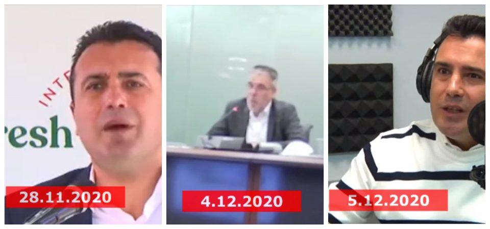 Три изјави кои потврдуваат дека Заев го продава македонскиот идентитет и јазикот