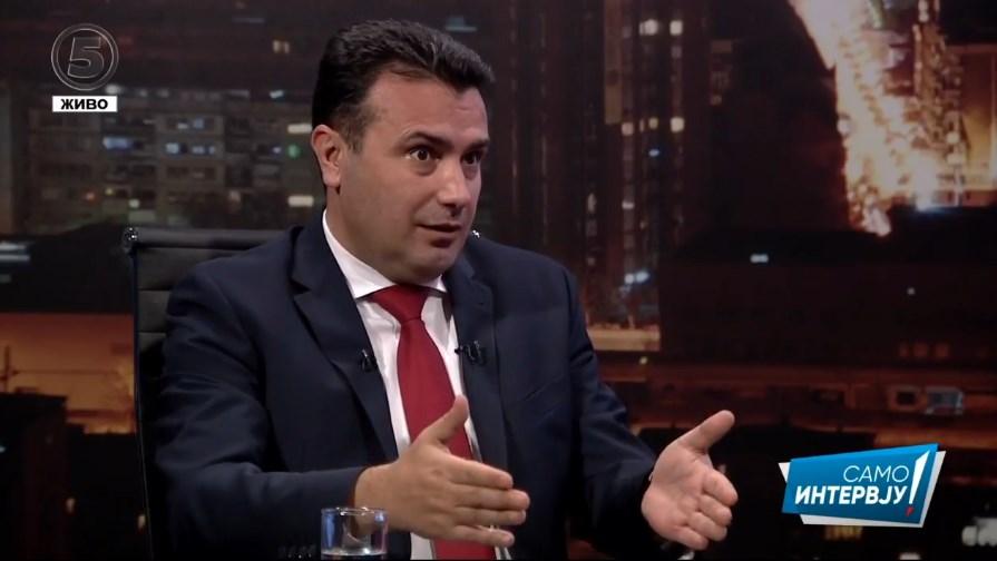 Полесно ќе беше Заев да признае дека се дрогира, бар ќе имаше алиби за односот со Бугарија…