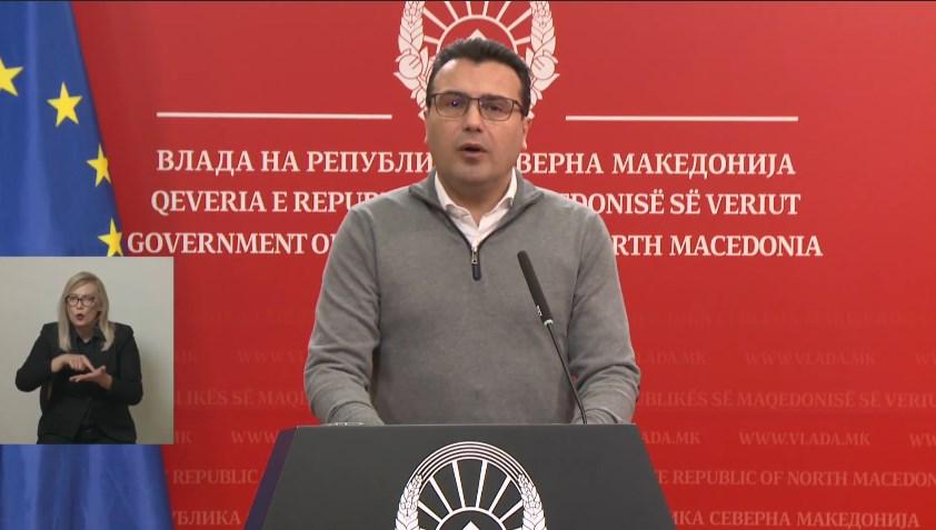 """Премиерот ја претстави """"Акција 21"""", со 10 приоритети со кои владата ќе прави """"европски реформи"""""""