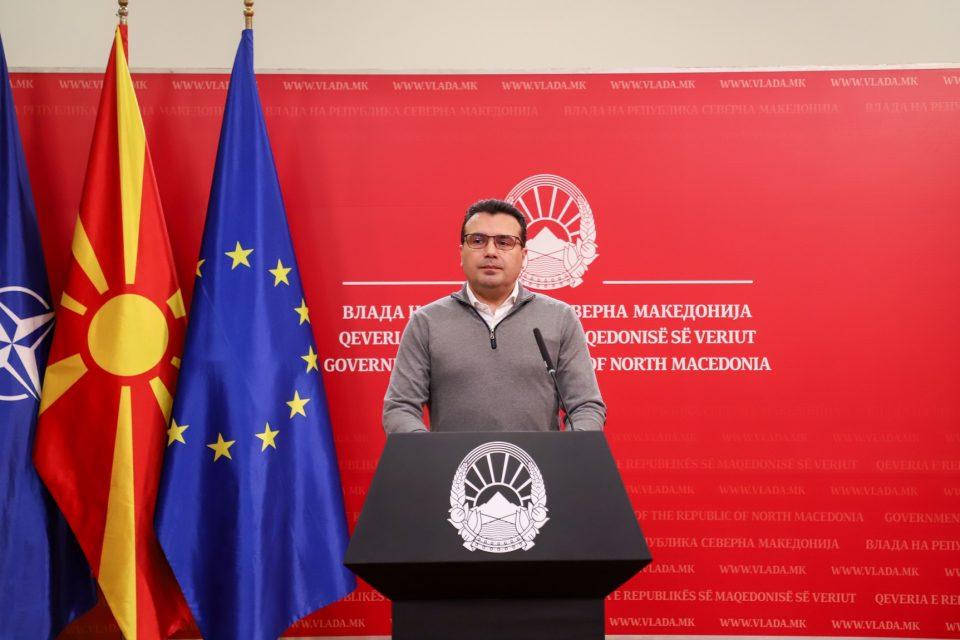 Голем дел од украдената марихуана од Јосифово заврши во Косово, откри Заев