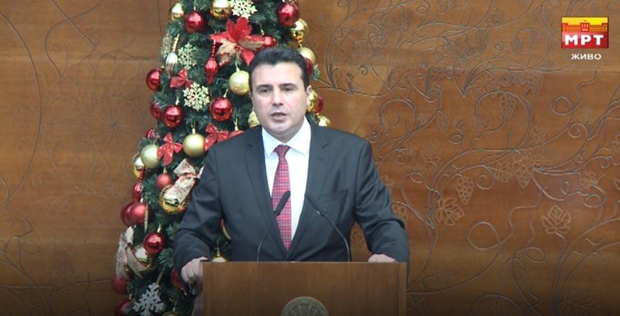Заев: Никогаш не сум кажал дека Бугарија била администратор