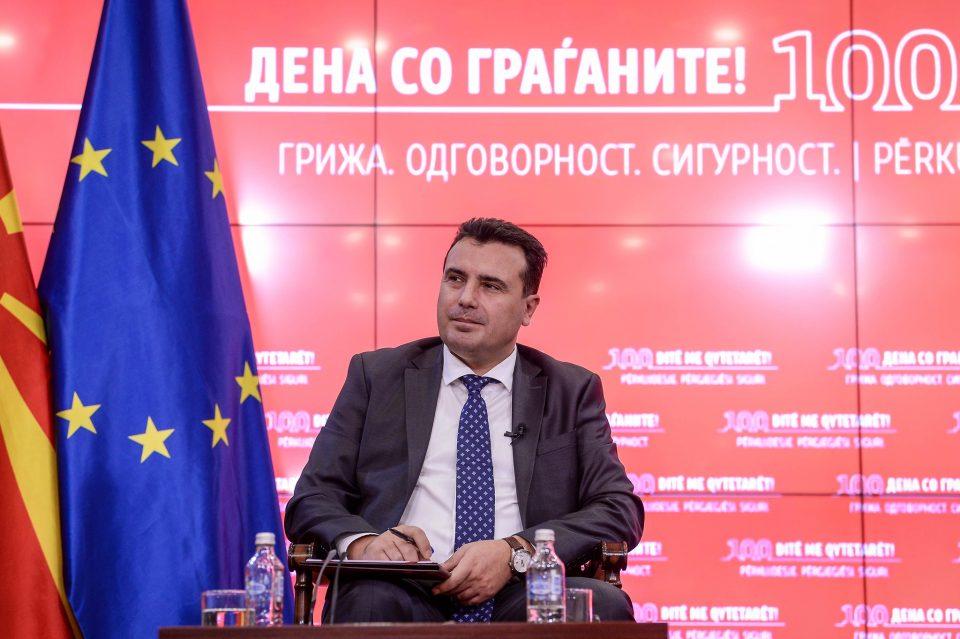 Тасевски: Вие СДСМ го изгубивте правото да владеете, ниту еднаш не презедовте одговорност за тешките глупости што ги правите