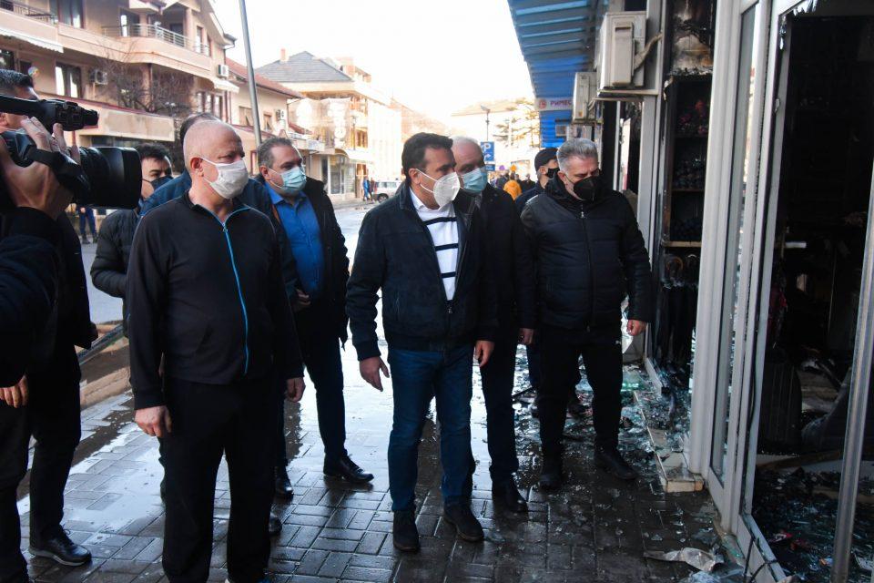 """Заев ги задолжи државните институции да донираат пари за обновување на """"Глобал"""""""