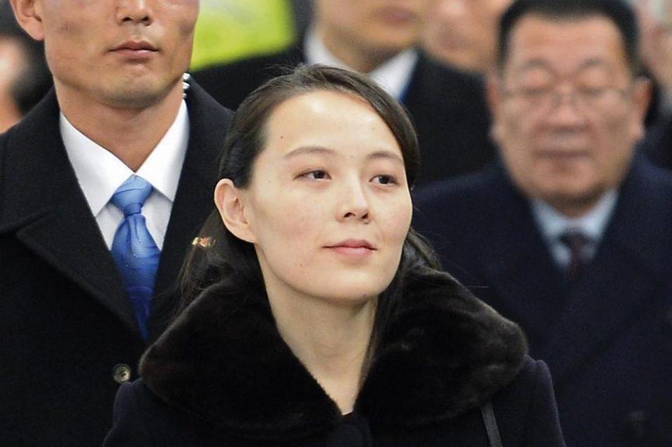 Сестрата на Ким Џонг-ун не е на новата листа на Политбирото на партијата