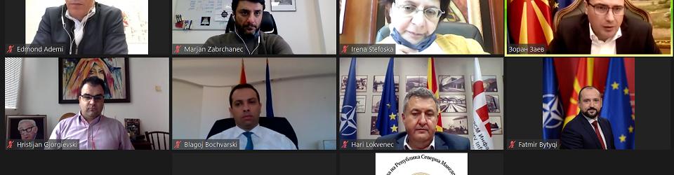 Заев се состана со министрите по страшниот извештај на УНЕСКО