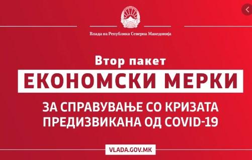 Со пакетот мерки на Заев економијата отиде во рецесија, а малите фирми ставија клуч