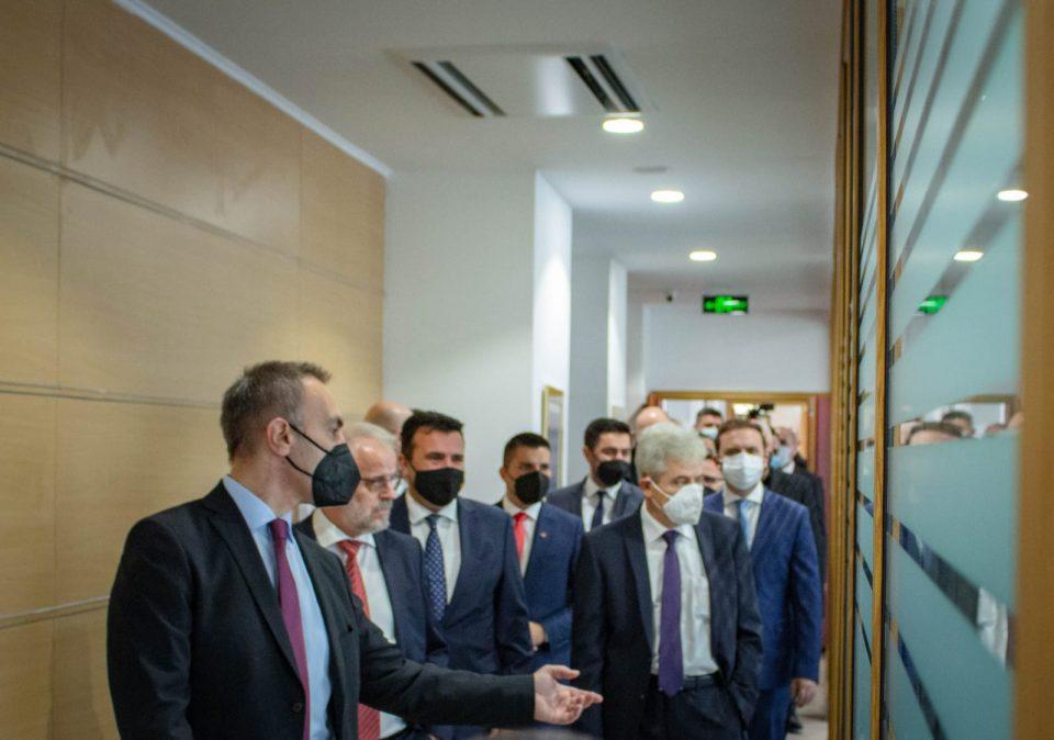 """""""ДУИ зграда"""": Во зградата на Груби се вселија уште четири институции, повеќето формирани на иницијатива на ДУИ"""