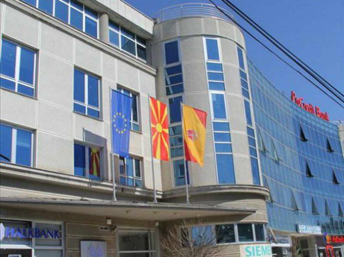 Општина Аеродром го повлече конкурсот за новинарски статии