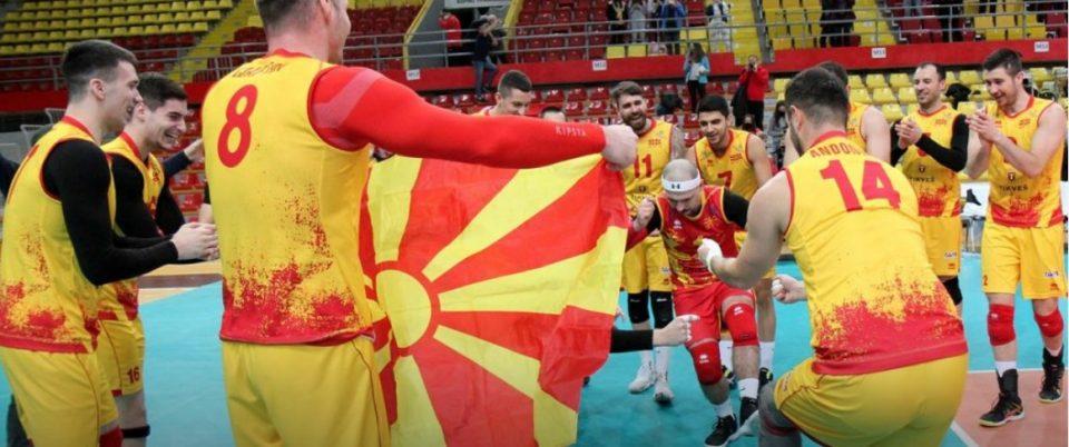 Oдбојкарите се новите македонски хероји