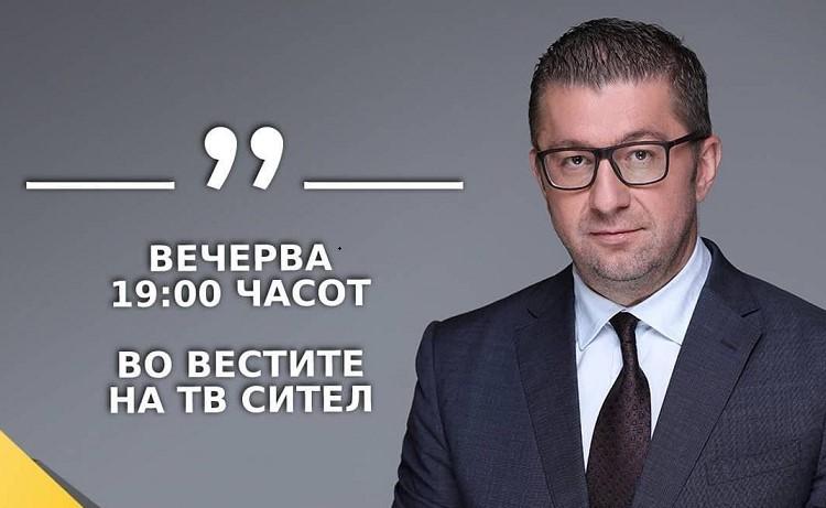 """Мицкоски вечерва гостин во вестите на """"Сител"""" во 19"""