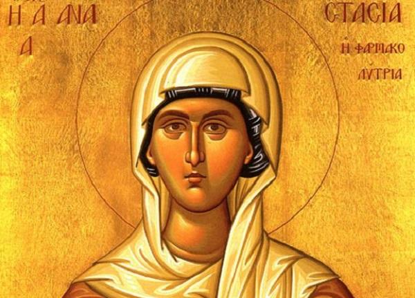 Кажете ја оваа молитва денеска, ќе ви помогне Св. Анастасија