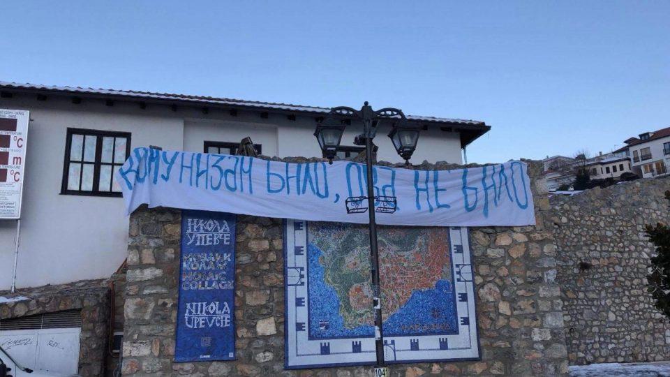 """""""Комунизам било, ова не било"""": За Водици осамнаа транспаренти во центарот на Охрид"""