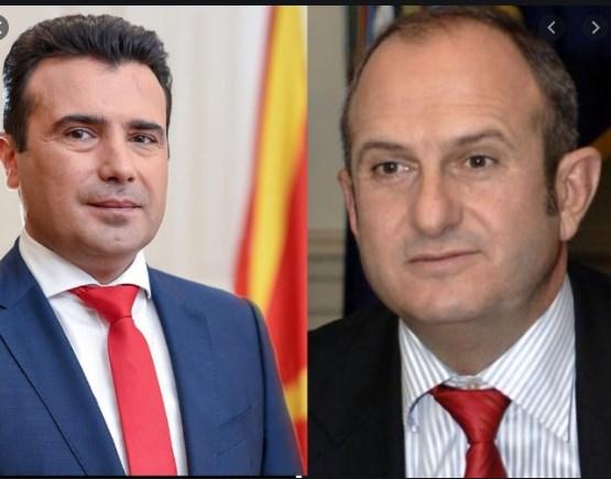 Што содржи бугарската декларација што ја прифатиле Заев и Бучковски