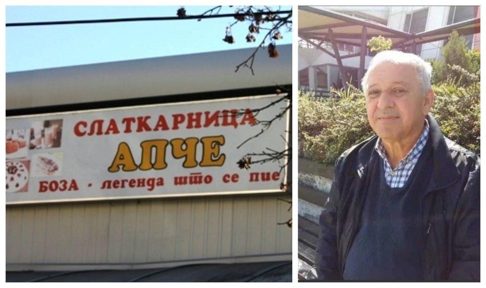 """Почина сопственикот на легендарната скопска слаткарница """"Апче"""""""