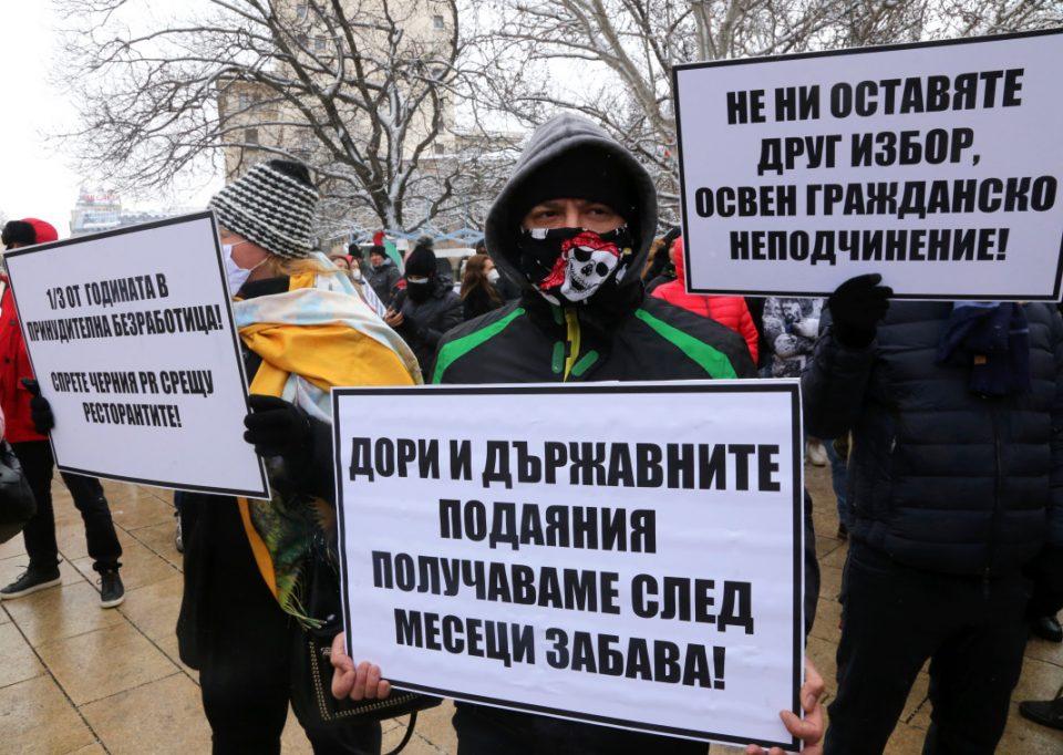 Страв во Бугарија од кражба на гласови на денот на изборите