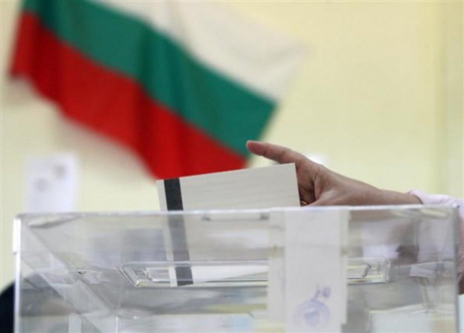 Парламентарни избори во Бугарија на 4 април