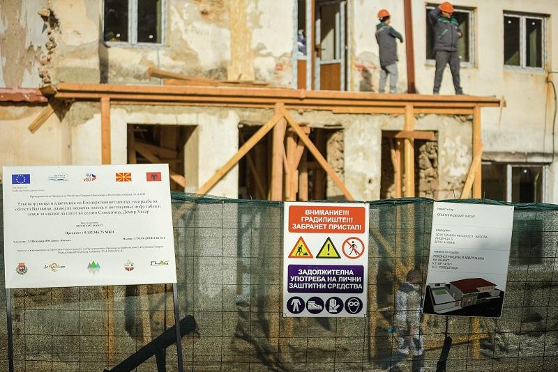 Шахпаска: Да се почитува Законот за безбедност и здравје при работа