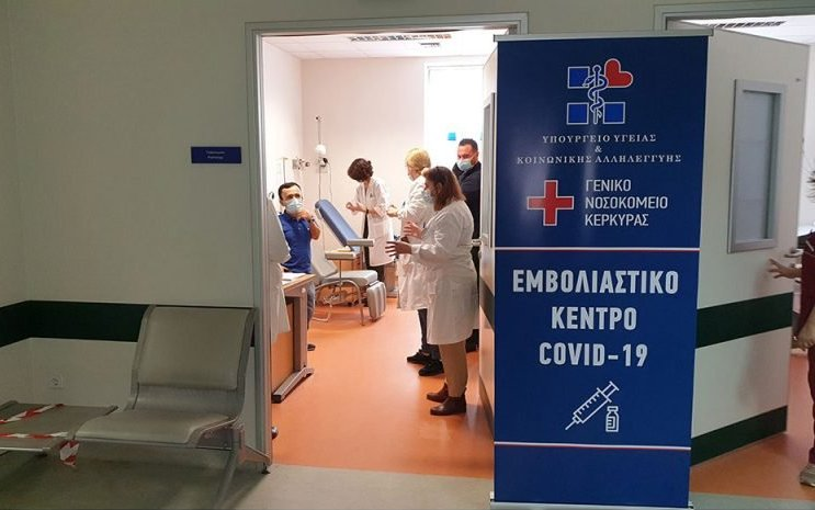 Зголемен бројот на новозаразени во Грција