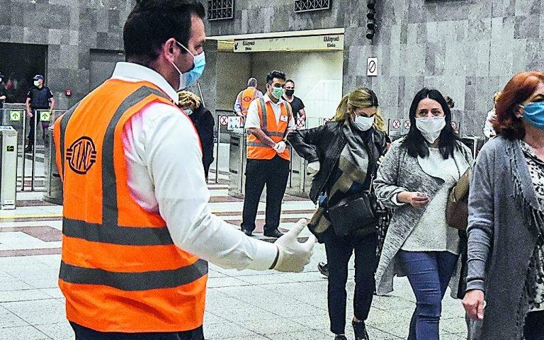 Грција се избори со короната но има 33 нови случаи од новиот  вирус
