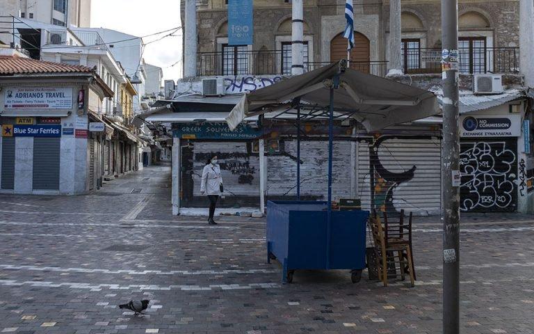 Се затвораат продавниците, фризерските и козметичките салони, берберниците: Атина во строг карантин до крајот на февруари