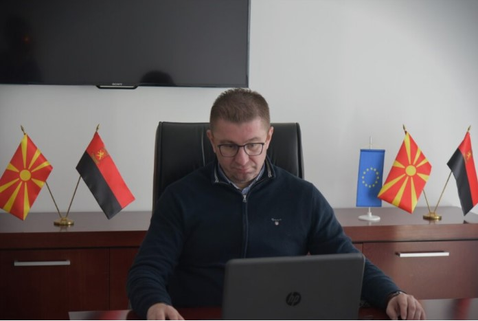 Мицкоски и претставници на ВМРО-ДПМНЕ гости на Конгресот на ЦДУ