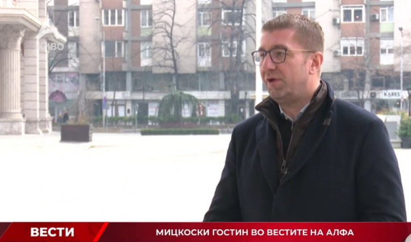 Пријателите од Европа кажаа дека не е пречка само Бугарија, туку и корупцијата и неспроведените реформи