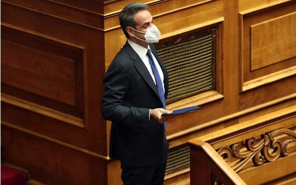 Со огромно мнозинство грчкиот Парламент го изгласа законот за проширување на територијалните води