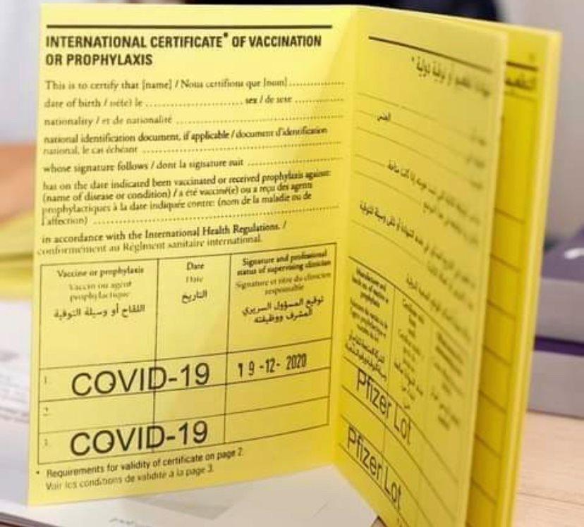 Ковид пасоши ќе почнат да се користат од март?!