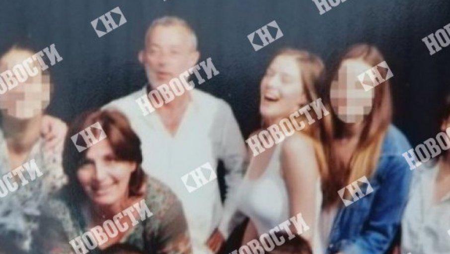 Валканата одбрана на професорот: Што се крие зад фотографијата на која Милена се смее покрај Мика