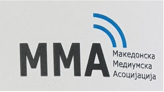 ММА го замрзна членството на телевизијата Алфа во асоцијацијата