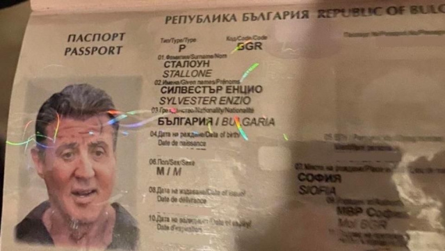 Бугари фалсификувале пасош на Силвестер Сталоне