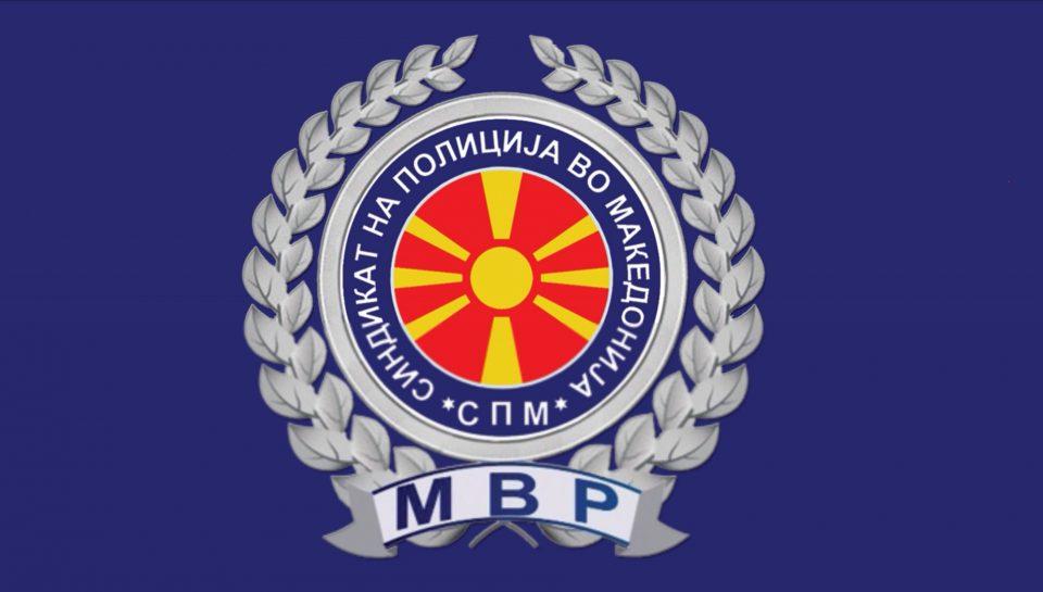 Синдикатот на полицијата бара покчување на платите и исплата на додатокот