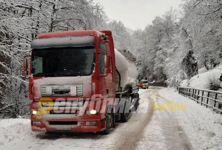 Вонредно предупредување за патот Тетово – Попова Шапка