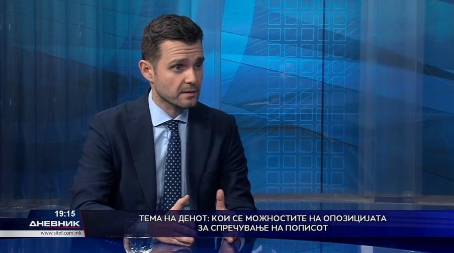 Муцунски: Бугарија ја користи попусливоста и аматеризмот во нашата надворешна политика
