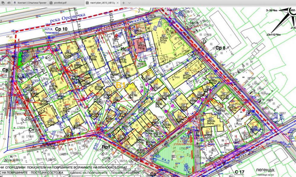 Донесен Тарифник за вредност на работите од урбанистичко планирање