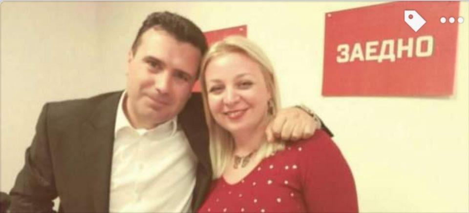 Како тоа директорот на Центарот за лаги во СДСМ Александар Поповски си ја вработил сопругата Сандра во Владата?