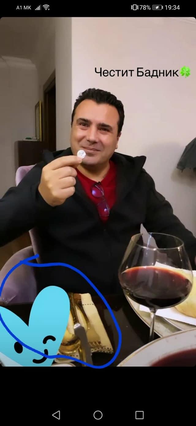 Паричката се падна кај Зоран Заев