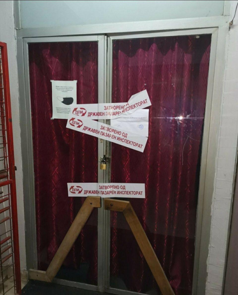 Педесетина гости приведени од кафуле во Чаир, објектот затворен