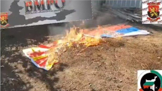 Kолку е казнет и осуден тој што го запали македонското знаме во Софија?