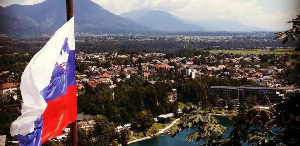 Словенија сака да организира самит ЕУ-Западен Балкан