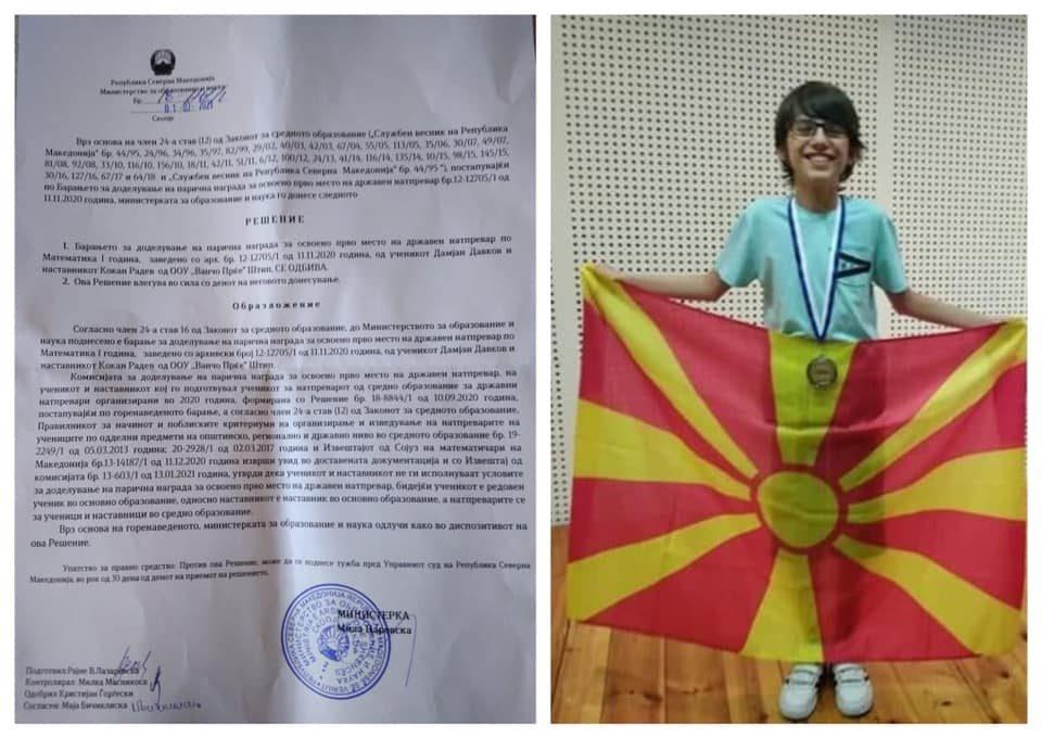 Општина Штип ќе го награди матаматичарот Давков, кому МОН одби да му даде награда