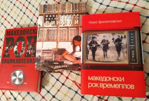 """Музичкиот новинар и хроничар Тошо Филиповски го промовираше """"Македонски рок времеплов"""""""