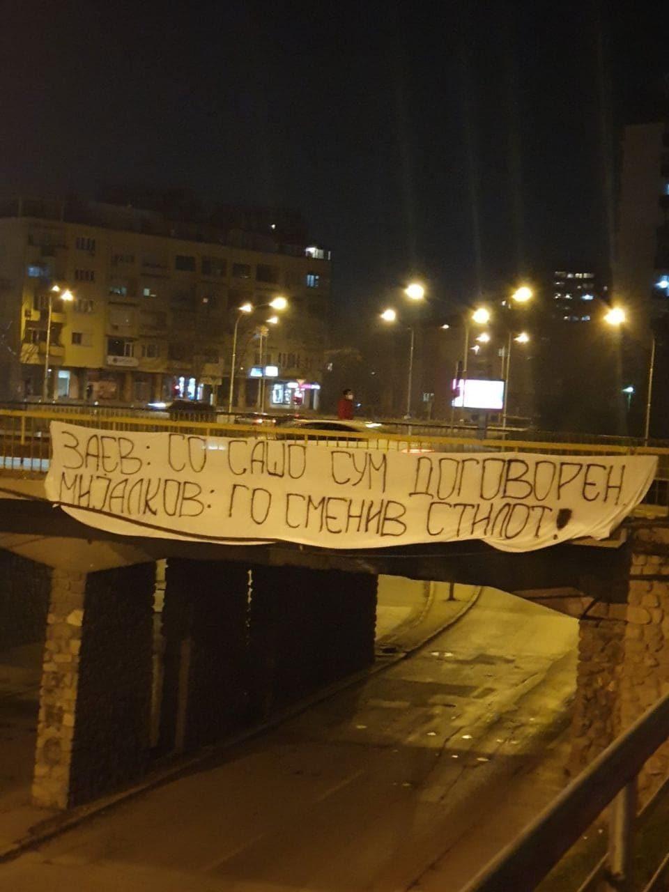"""Герила акција вечерва во Скопје: """"Заев: Со Сашо сум договорен Мијалков: Го сменив стилот"""""""