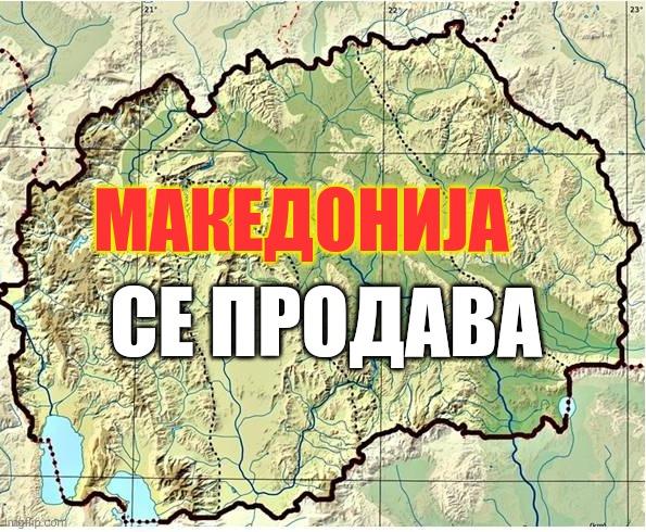 Најквалитетното земјоделско земјиште во Македонија оди на продажба
