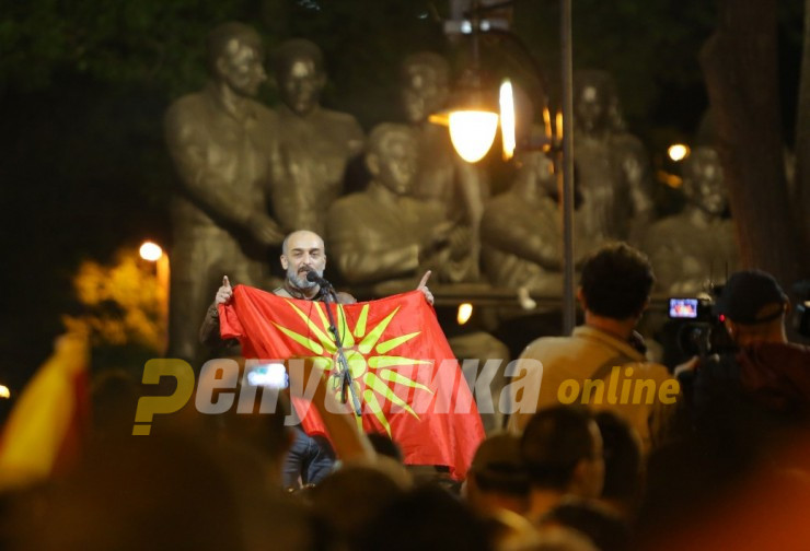 Михајловски: Протестите на Заедничка Македонија беа против промената на името и идентитетот што денеска и се испорачува