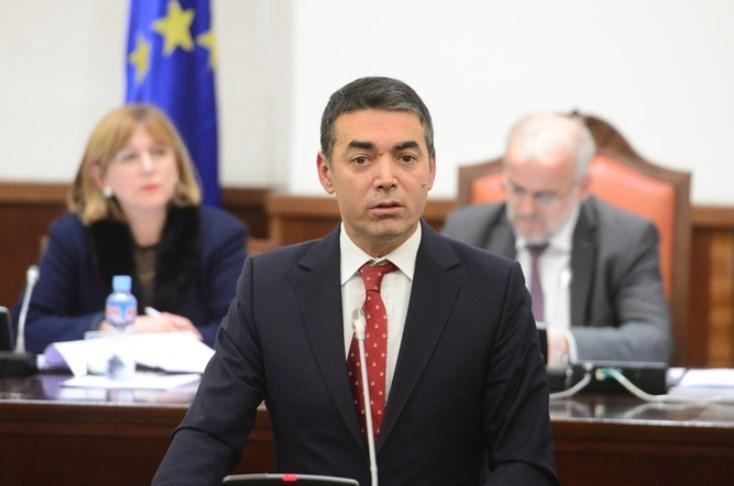 Димитров: Со Бугарија не можеме да се договориме за сè