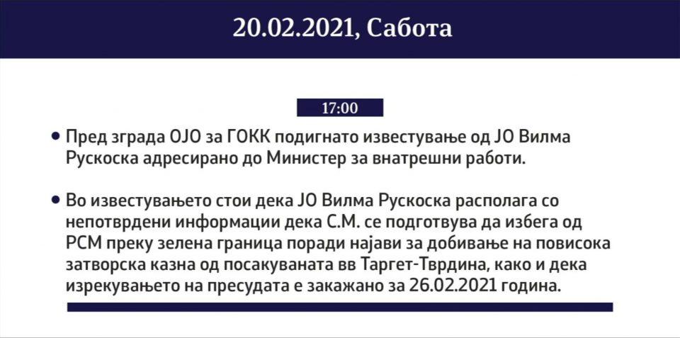 Спасовски со хронолошка анализа за бегството на Мијалков, ги повика Судот и ЈО да одговорат на сите прашања