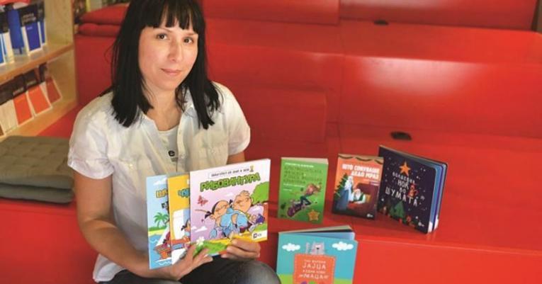 Кутрото сираче – книжевноста за деца, реагира писателката Билјана Црвенковска на резултатите од Годинашниот конкурс во културата